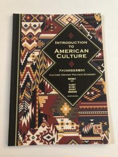 "Thumbnail of ""アメリカの文化を知ろう"""