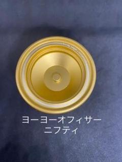 "Thumbnail of ""ヨーヨーオフィサー ニフティ"""
