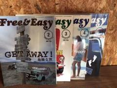 "Thumbnail of ""Free&Easy  フリーアンドイージー"""