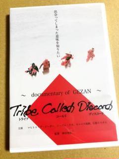 "Thumbnail of ""GEZAN/Tribe Called Discord DVD"""