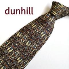 """Thumbnail of """"【イタリア製】dunhill(ダンヒル) メンズネクタイ ブラウン ペイズリー柄"""""""