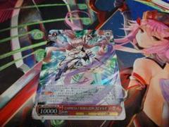 "Thumbnail of ""【EMPRESS†REBELLION:力】マリア sp"""