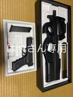 "Thumbnail of ""P90「その他詰め合わせ」"""