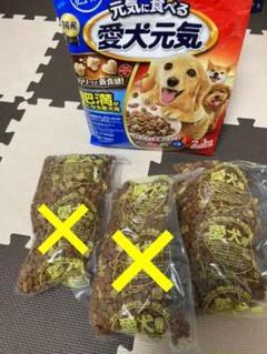 """Thumbnail of """"愛犬元気 肥満が気になる愛犬用3袋+ROYAL CANIN 満腹感サポート2袋"""""""