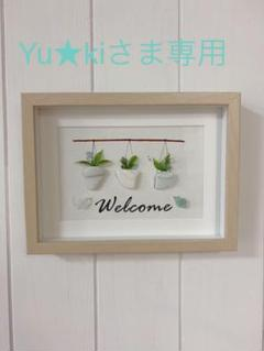 "Thumbnail of ""G3【welcome*green】シーグラス ハンドメイド"""