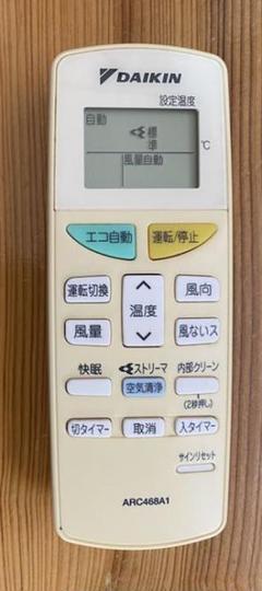 "Thumbnail of ""DAIKIN ダイキン エアコンリモコン"""