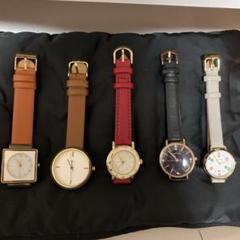 腕時計 レディース まとめ売り