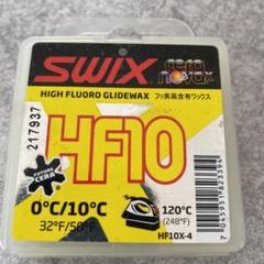 "Thumbnail of ""swix HF 10"""