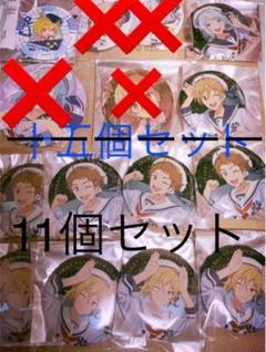 """Thumbnail of """"あんスタRa*bitsスタステ5周年カラ鉄一番カフェ缶バッジセット"""""""