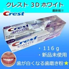 "Thumbnail of ""【最新版】クレスト ブリリアンス 大容量 116g Crest 3D WHITE"""
