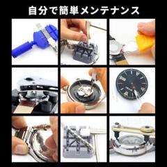 "Thumbnail of ""腕時計 工具 修理 ベルト 調整 バンド 交換 セット 電池 時計 16点"""