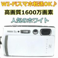 "Thumbnail of ""☆Wi-Fiスマホ転送OK!☆ 富士フィルム FINEPIX Z1000 EXR"""