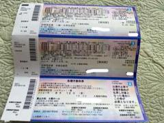 """Thumbnail of """"ハイキュー‼︎展富山 8/12 (木)16:00 一般1枚 中高生1枚 グッズなし"""""""