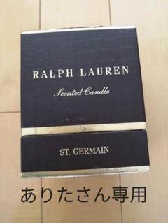 """Thumbnail of """"ラルフローレン Ralph Lauren アロマキャンドル"""""""