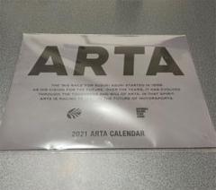 """Thumbnail of """"[未使用] オートバックス カレンダー 2021年 ARTA 2021"""""""