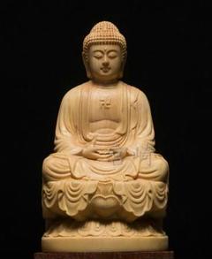 """Thumbnail of """"【宫崎】釈迦摩尼 特上彫仏教工芸品 供養品  木彫仏像   彫刻置物"""""""