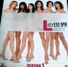"Thumbnail of ""Lの世界 シーズン1 SEASONSコンパクト・ボックス〈7枚組〉"""