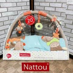 """Thumbnail of """"Nattouナチュープレイマットベビー知育玩具"""""""