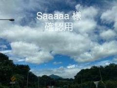 """Thumbnail of """"Saaaaa 様 確認用 WHITE × GREEN 10500円"""""""