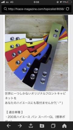 "Thumbnail of ""かくにんよう"""