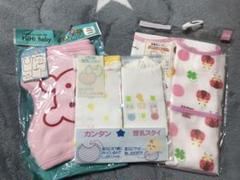 "Thumbnail of ""食事用エプロン"""