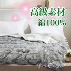 "Thumbnail of ""新品 エコテックス 高品質 タオルケット 掛け布団 高級素材 コットン綿100%"""
