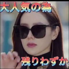 "Thumbnail of ""韓国 サングラス メガネ 黒縁 愛の不着時 ZARA  眼鏡 オルちゃん 黒"""