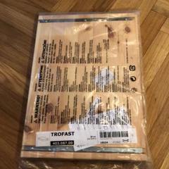"""Thumbnail of """"IKEA TROFAST 棚板2枚"""""""