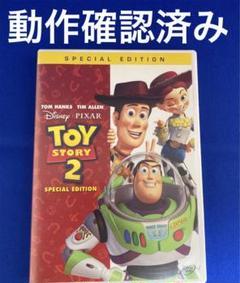 "Thumbnail of ""トイ・ストーリー2 スペシャル・エディション('99米)DVD"""