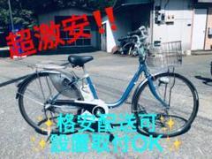 "Thumbnail of ""ET366番  ⭐️電動自転車Panasonic ビビ EPE63⭐️"""