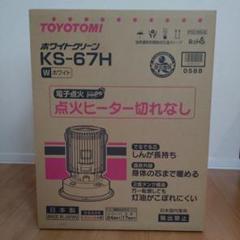 "Thumbnail of ""TOYOTOMI KS-67H(W)"""