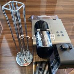 """Thumbnail of """"ネスプレッソ NESPRESSO コーヒーマシン+ポーションホルダー付き"""""""