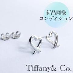 """Thumbnail of """"極美品】ラビングハート シルバーピアス ティファニー Tiffany&Co."""""""