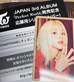 "Thumbnail of ""TWICE Perfect World ソロトレカ シリアルコード チェヨン"""