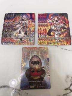 "Thumbnail of ""フェスティバルコレクション2021 焔の巫女 リノ レイユ サンライズset"""