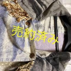 "Thumbnail of ""リバーシブル、ポンチョ"""