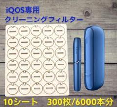 "Thumbnail of ""IQOS アイコス3 2.4 デュオ クリーニング フィルター"""