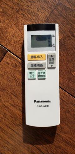 "Thumbnail of ""Panasonicかんたん床暖のリモコン"""