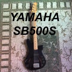 "Thumbnail of ""送料込 YAMAHA super bass 500s"""