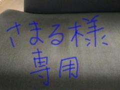"Thumbnail of ""【さまる様専用】IDEE AO sofa イデー チャコール"""