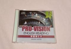 "Thumbnail of ""桐原書店 Pro-Vision English Reading"""