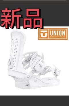 """Thumbnail of """"UNION ユニオン FORCE フォース メンズ バインディング 白 スノボー"""""""