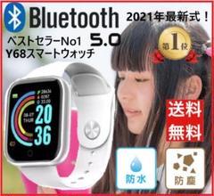 "Thumbnail of ""最新型 Y-68 スマートウォッチ ホワイト 通知機能 歩数計★"""