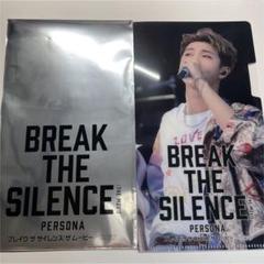 """Thumbnail of """"【送料無料】BTS BREAK THE SILENCE マスクケース ナムジュン"""""""
