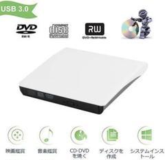 """Thumbnail of """"✨お買い得✨ USB 3.0外付け DVD ドライブ"""""""