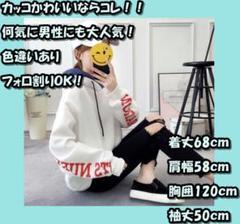 "Thumbnail of ""小顔効果 オーバーサイズストリートパーカー ユニクロ・GUスカートコーデ 旅行"""