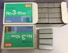 """Thumbnail of """"マックス針NO.3-10mm×2箱とおまけ"""""""