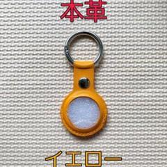 "Thumbnail of ""Airtag ケース 保護カバー 紛失防止 エアタグカバー 牛革"""