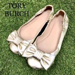 "Thumbnail of ""TORYBURCH トリーバーチ  フラットシューズ パンプス レザー"""