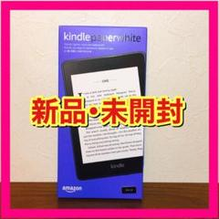"Thumbnail of ""【新品・未開封】Kindle Paperwhite  32GB ブラック 広告付"""